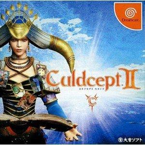Culdcept Second