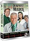 Diagnosis Murder Season 4