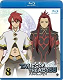 Tales of The Abyss Vol.8 [Blu-ray]