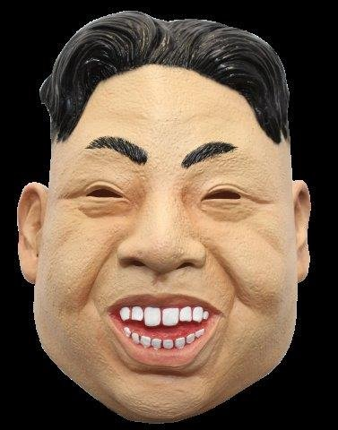 Full Face Latext Kim Jong-Un Costume Mask]()