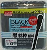 Daiso Japan Black Cotton Swab 200pcs Spiral head