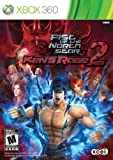 Fist of the North Star: Ken's Rage 2 - Xbox 360