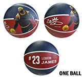 iSport Gifts James Basketball ✓ Size 7 for Kids & Adult ✓ Premium Gift Lebron Basketball ✓ Unique Design ✓ Durable Soft Construction (Size 7, James Basketball)