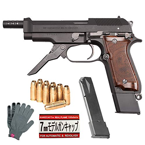 KSC M93R 1st 3バースト HW 発火式モデルガン フルセット B07ST8NW9X