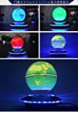 ProGreen Solar String Lights Lanterns, 6.5m/21.3fts 30 LED Waterproof Outdoor Solar Lights Garden Chinese Lantern, String Lights Fairy Lights Ball Globe Lights with Fabric Lantern for Party Garden Yard Home Decora