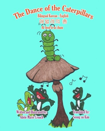 The Dance of the Caterpillars Bilingual Korean English (Korean and English Edition)
