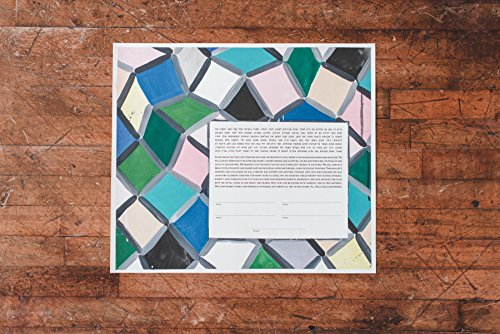 Stained Glass Geometric Ketubah | Jewish/Interfaith/Quaker Wedding Certificate | Hand-Painted Watercolor, Giclée Print by Tallulah Ketubahs