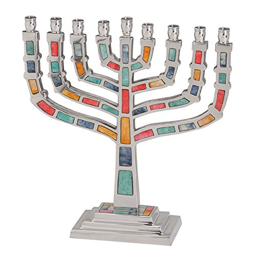 Classic Aluminum Menorah With Multi Colored Inlay