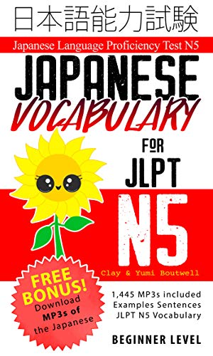 Japanese Vocabulary for JLPT N5: Master the Japanese
