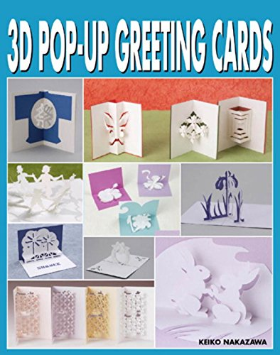 3D Pop Up Greeting Cards (Cards Christmas Portrait)