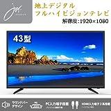 ジョワイユ 43型 液晶テレビ 地上デジタルフルハイビジョン JOY-43TVS 外付けHDD録画対応 joyeux
