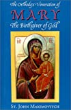 img - for The Orthodox Veneration of Mary The Birthgiver of God by St. John Maximovitch (1994-08-02) book / textbook / text book