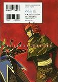 TV Anime Sengoku BASARA 2 (Dengeki Comics) (2010) ISBN: 4048688022 [Japanese Import]