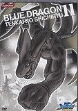 BLUE DRAGON-天界の七竜-  11 [DVD]