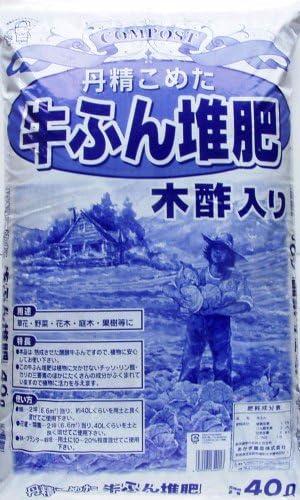 あかぎ園芸 木酢入牛ふん 40L 2袋 (4939091654013)【同梱・代引不可】