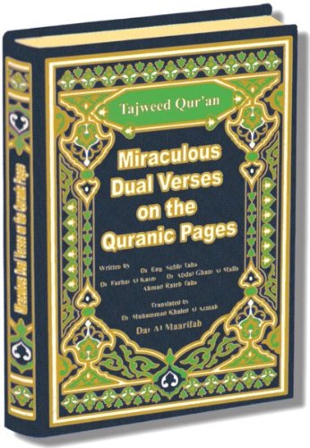 Miraculous Dual Verses In Quranic Pages English Version Amazon Co
