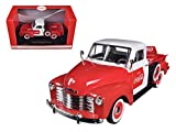 1953 Chevrolet Pickup Truck Coca Cola with Cooler 1/32 by Motorcity Classics 440664