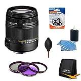 Sigma 18-250mm F3.5-6.3 DC OS HSM Lens for Sony Minolta Complete Pro Lens Kit