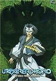 Utawarerumono, Volume 6: Song for Posterity