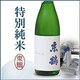 東鶴 特別純米酒 720ml【佐賀県 東鶴酒造】 あづまつる 四合瓶