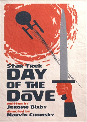 2014 Star Trek The Original Series Portfolio Prints #67 Day of the Dove
