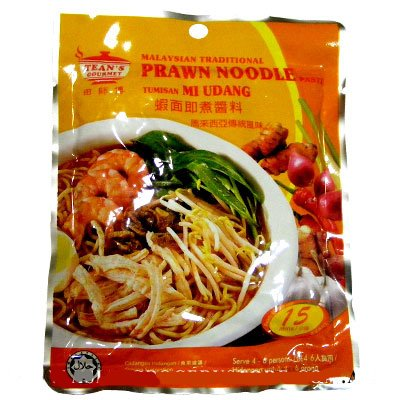 Malaysian Traditional Prawn Noodle Paste - Prawn Noodle
