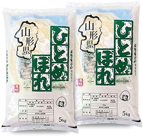 【玄米】 ひとめぼれ 10kg (5kgx2袋) 山形県産 新米 令和元年産 米