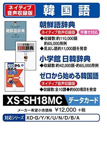 Korean XS-SH18MC starting from