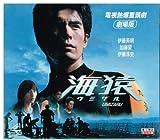 Umizaru Japan Movies With Chinese Subtitles