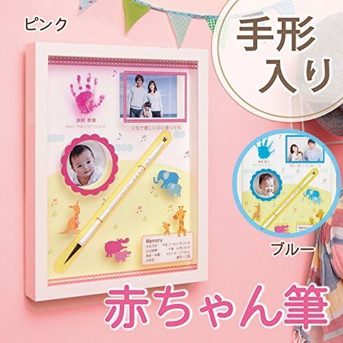 【日本製(広島県)】赤ちゃん筆 ファミーユ (ブルー) 手型タイプ