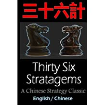 Thirty-Six Stratagems: Bilingual Edition, English and Chinese: The Art of War Companion, Chinese Strategy Classic, Includes Pinyin (English and Chinese Edition)