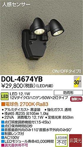 大光電機(DAIKO) LED人感センサー付アウトドアスポット (LED内蔵) LED 12.1W 電球色 2700K DOL-4674YB B00YGHXS1G 12469