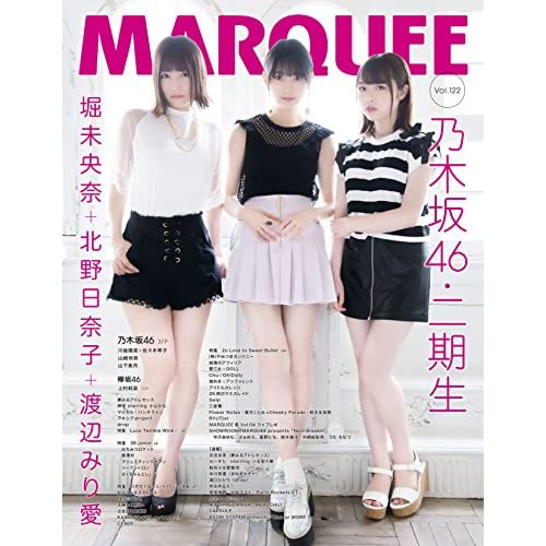 MARQUEE Vol.122 表紙画像