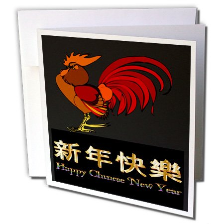 Chinese New Year Rooster - Florene Chinese New Year Designs - Image of Happy 2017 Chinese New Year With Rooster Black Gold - 12 Greeting Cards with envelopes (gc_252071_2)