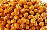 SOYA NUTS - TOASTED NO SALT- 11lb