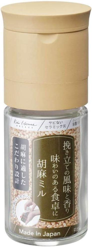 貝印 KAI 胡麻ミル Kai House Select セラミック 日本製 FP5162