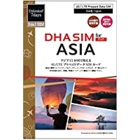 Club SIM Asia 15 countries 7 days (N0 APN setting/daily full 24hrs use/Hong Kong 1GB, others daily 500MB then 256kbps…