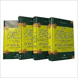 tafsir ibn kathir en arabe gratuit