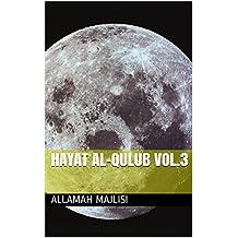 Hayat Al-Qulub Vol.3