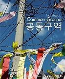 Luca Faccio: Common Grounds, Andrea Bertolini, Peter Moser, Lucas Gehrmann, 3869844744