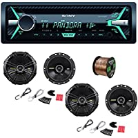 Sony CDXG3100UP Single DIN Car Stereo Receiver (Black) with Kicker 40CS674 6-3/4 Inch 600 Watt CS-Series Black Car Coaxial Speakers (2-Pairs) and Enrock Audio 16-Gauge 50 Foot Speaker Wire