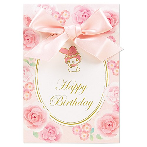 Sanrio Sanrios Birthday My Melody With Card Ribbon L218