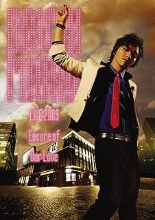 Amazon.co.jp   LIVE D-ROCK wit...
