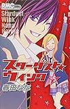 Stardust Wink 5 (Ribbon Mascot Comics) (2011) ISBN: 4088670922 [Japanese Import]