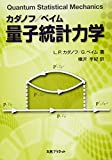 img - for Kadanofu beimu ryo  shi to  kei rikigaku book / textbook / text book