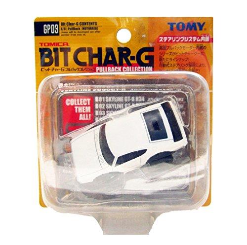 Initial D Miniature Diecast Car Toy- Takara TOMY- Original- Nissan 2000GT-R