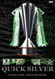 Celtic FC - Quick Silver [DVD] Season Review 2005/2006
