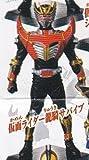 Gashapon HG series Kamen Rider 30 to the new century rider strongest of trajectory Hen: Masked Rider Ryuki Survive