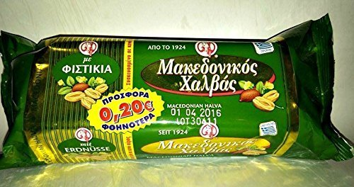 Greek Macedonian Halva with Peanuts 500gr 17.63 Oz (Fresh Pack ) by Xaitoglou by Xaitoglou