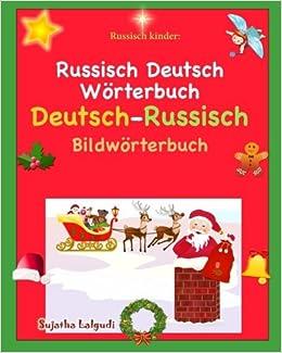 Kinderbuch Weihnachten.Russisch Kinder Russisch Deutsch Worterbuch Mein Erstes